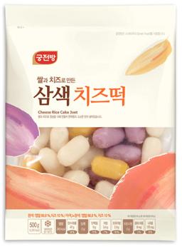 gunjeong